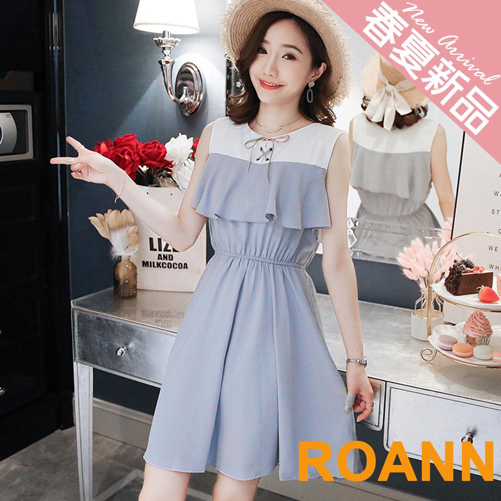 小清新圓領拼接繫帶無袖雪紡洋裝 (藍色)-ROANN