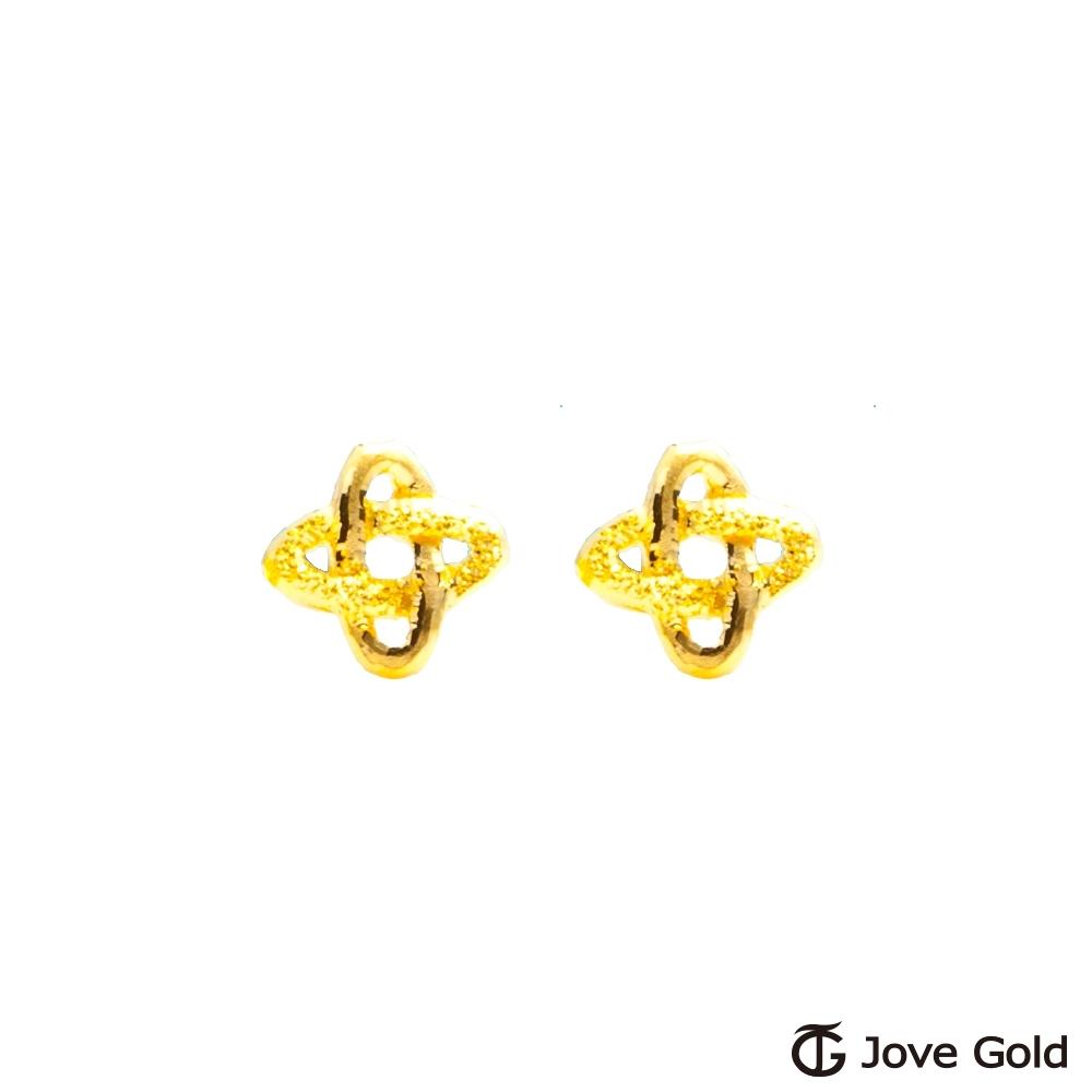 Jove Gold 漾金飾 迴旋黃金耳環