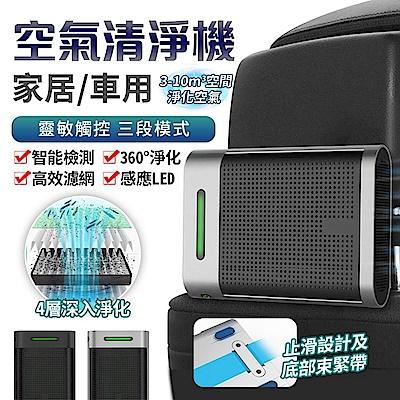 【FJ】智能感應USB空氣清淨器CT2(公司貨)