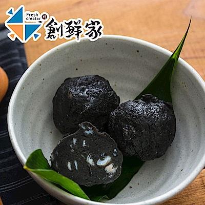 創鮮家 墨魚丸(300g/包,共2包)