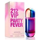 *Carolina Herrera 212 狂熱派對女性淡香水 80ml
