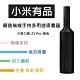 【小米有品】順造無線手持多用途吸塵器(大吸力版-Z1 Pro-黑色) product thumbnail 1