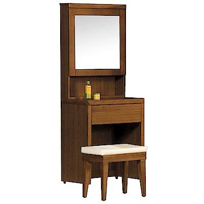 AS-茜絲柚木2尺鏡台(含椅)-60*42*159cm