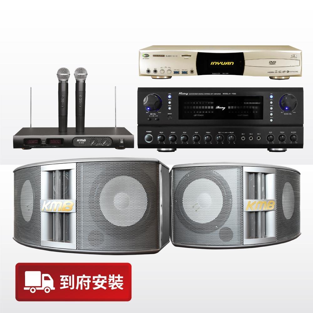 【音圓】家庭首選卡拉OK組(NS-100)