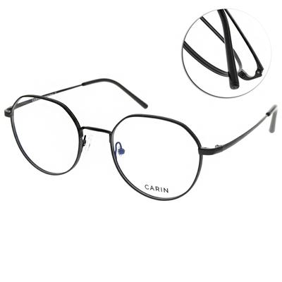 CARIN 光學眼鏡 經典圓框 β鈦鏡框/霧黑#BILL P C1