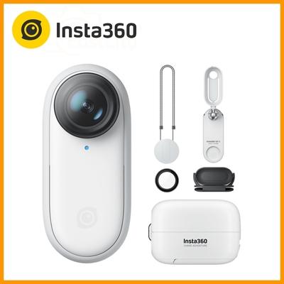 Insta360 GO 2 拇指防抖相機 東城代理商公司貨