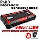 飛樂 PQC-24000SP 飛樂最頂級 極速快充 汽柴油 救車行動電源 product thumbnail 2