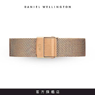 DW 錶帶 14mm 香檳金米蘭金屬編織錶帶