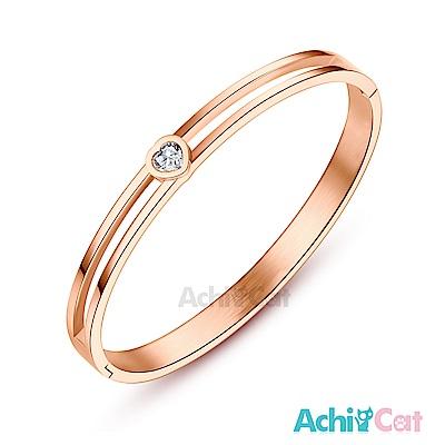 AchiCat 鋼手環 白鋼手環 可愛甜心 愛心