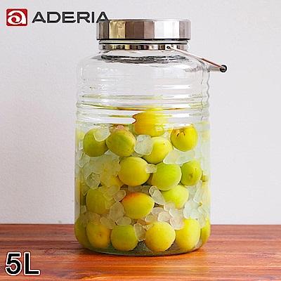 ADERIA 日本進口時尚玻璃梅酒瓶5L