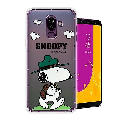 史努比 正版授權 Samsung Galaxy J8 漸層彩繪空壓手機殼(郊遊)