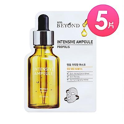 BEYOND 安瓶能量賦活面膜-蜂膠5入組