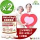 赫而司 NattoKing納豆王(100顆*2罐)納豆紅麴維生素C全素食膠囊(高單位20000FU納豆激酶) product thumbnail 1