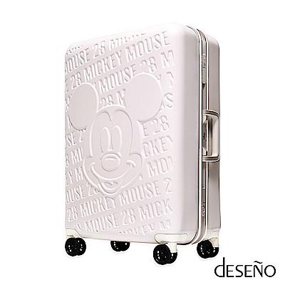 Disney 皇家米奇復刻款24吋浮雕系列行李箱-白金