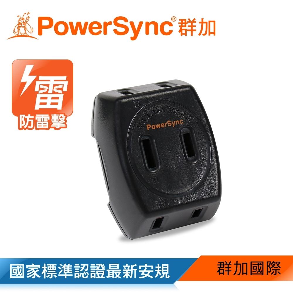 PowerSync 群加 2孔3插防雷擊壁插(TC3B0N)