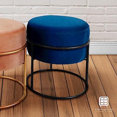 漢妮Hampton米爾克鐵藝布面椅凳-寶石藍