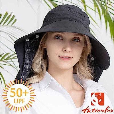 挪威 ACTIONFOX 新款 抗UV排汗雪紡護脖遮陽帽UPF50+_黑
