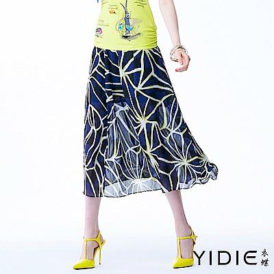 YIDIE衣蝶 歐美都會感幾何圖八分裙