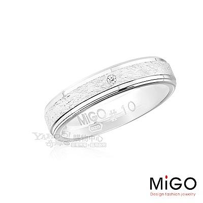 MiGO-守候女戒(925銀)