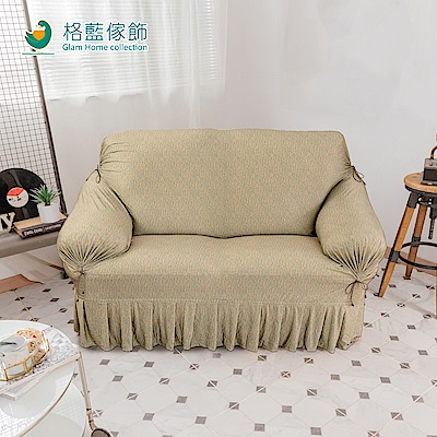 【格藍傢飾】繪影裙襬涼感沙發套2人座(松綠)