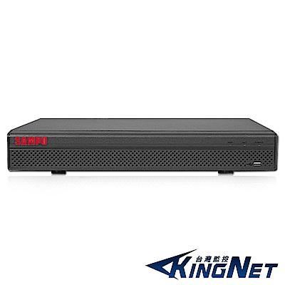監視器主機 KINGNET 聲寶監控 4路4聲監控主機 支援人臉偵測 5MP 1080P