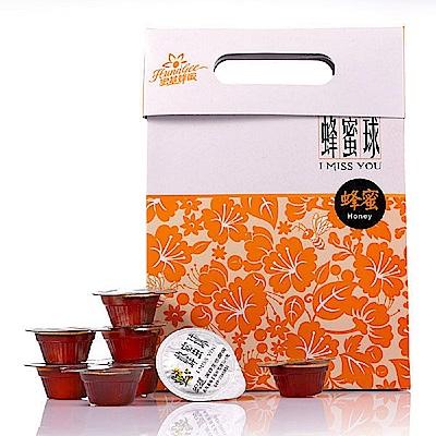 宏基蜂蜜 蜂蜜球(15gx20入/組,共3盒)