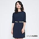 獨身貴族 完美女子對稱打褶五分袖洋裝(2色)