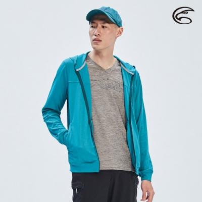 ADISI 男UPF50+壓光防曬連帽外套AJ2011088 (M-2XL)