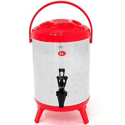 8公升茶水桶(304不鏽鋼)冰桶-(快)
