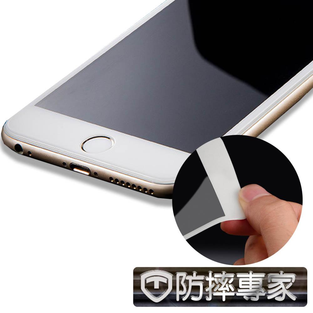 防摔專家 iPhone8 Plus 5.5吋 3D全滿版不碎邊鋼化玻璃貼(白)
