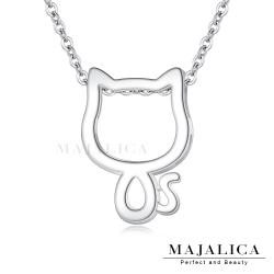 Majalica可愛貓鎖骨鍊925純銀項鍊女短鍊動物造型 銀色 單個價格(MIT)
