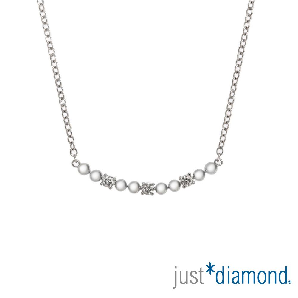 Just Diamond Rosy Rain 18K金鑽石項鍊
