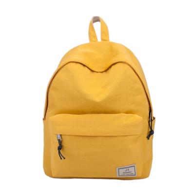 J II 後背包 原創水洗防潑水後背包-黃色-6293-5