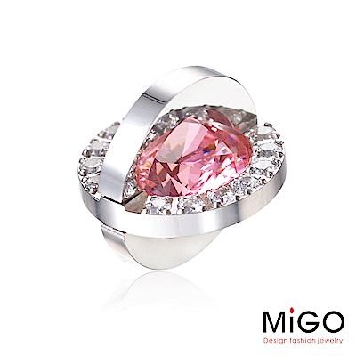 MiGO-愛的星球墜-粉