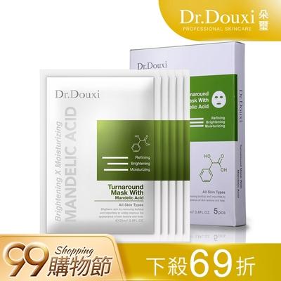 【Dr.Douxi 朵璽】杏仁酸煥膚面膜 五片入/盒裝