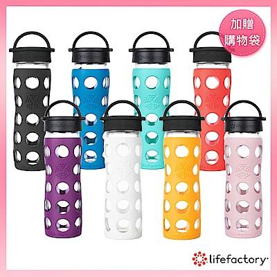 [均一價]膳魔師 lifefactory系列 玻璃水瓶平口475ml (加碼送環保折疊購物袋)