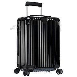 Rimowa Essential Cabin S 20吋登機箱 (亮黑色)