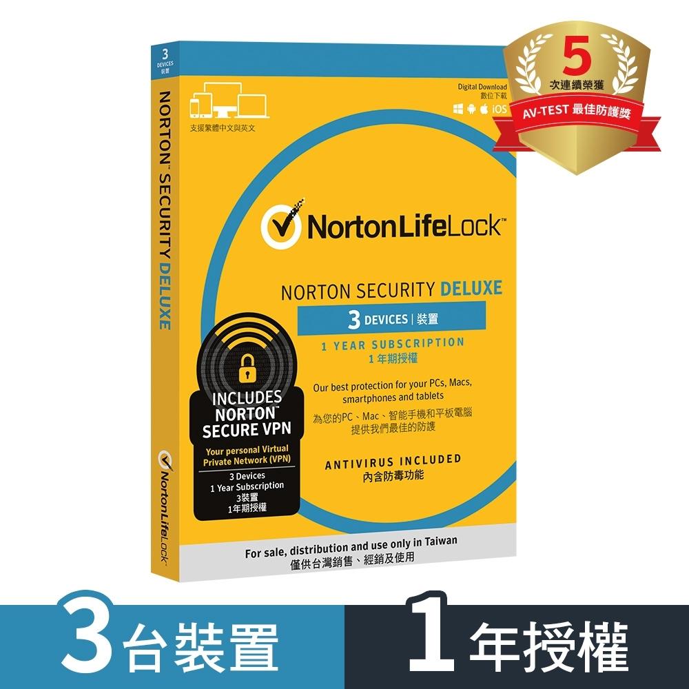 Norton諾頓 網路安全+安全VPN 3台裝置1年 進階版