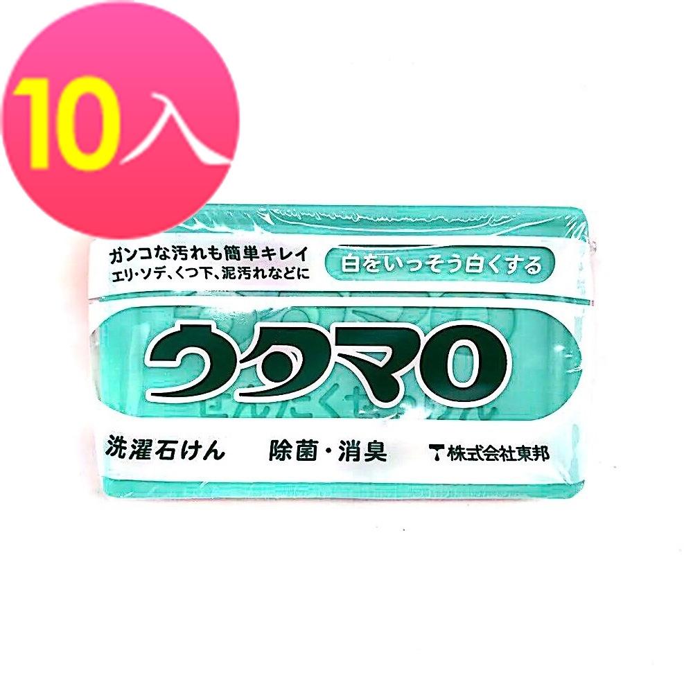 日本 東邦 UTAMARO 去污皂 133g x 10入