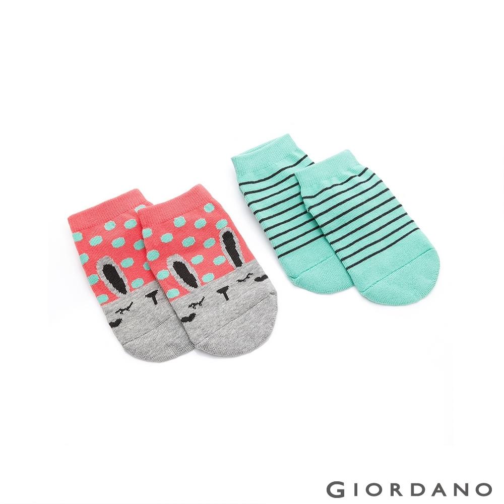 GIORDANO 童裝可愛動物條紋短襪(兩雙入) - 03 橘色兔子