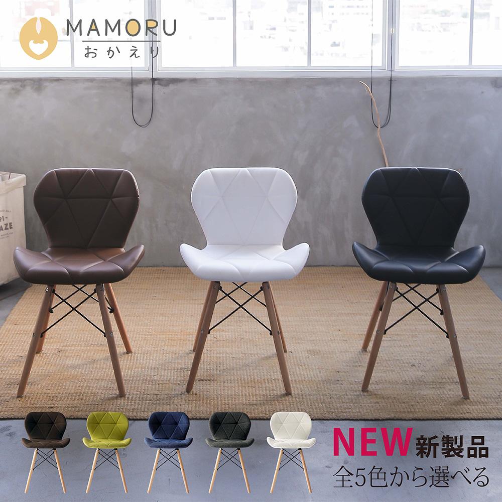 【MAMORU】北歐復刻蝴蝶椅 麻布款新色登場