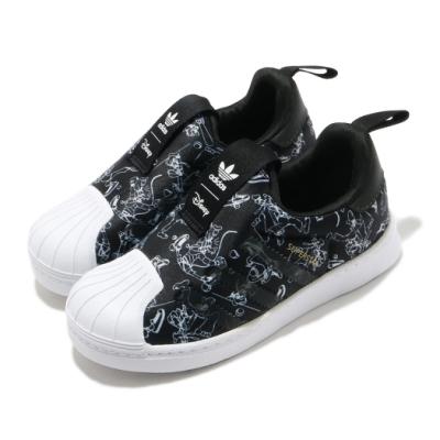 adidas 休閒鞋 Superstar 360 I 童鞋 愛迪達 三葉草 貝殼頭 套入式 小童 黑 白 FW1989