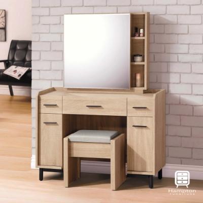 漢妮Hampton依爾莎系列3.3尺化妝鏡台桌椅組-100.5x40.5x141.5