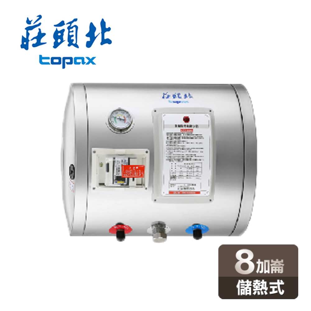 莊頭北 TOPAX 8加侖儲熱式電熱水器 TE-1080W @ Y!購物