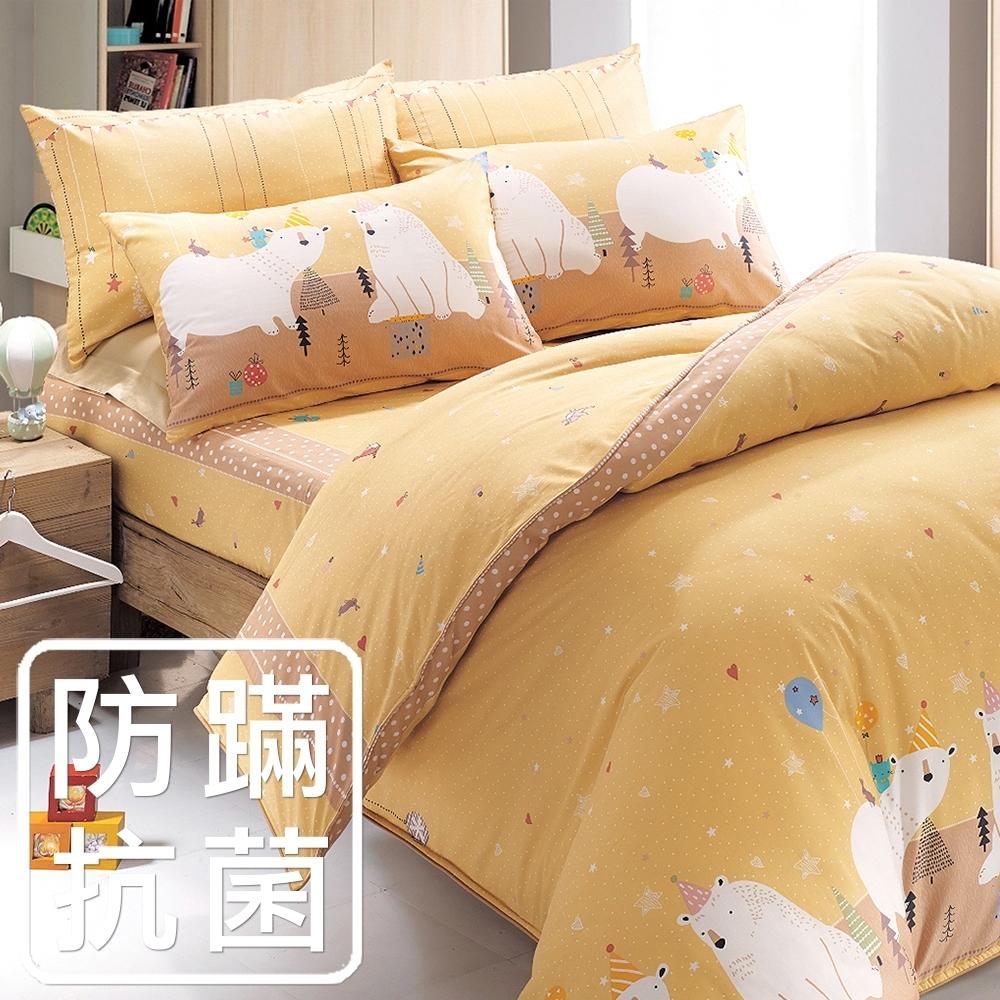 鴻宇 美國棉100%精梳棉 防蟎抗菌 歡樂熊 黃 單人三件式薄被套床包組