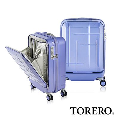 日本TORERO 19吋 亮面紫羅蘭  時尚萬用專利前開登機箱/行李箱