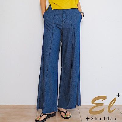 正韓 復古鬚邊顯瘦牛仔寬褲-(藍色)El Shuddai