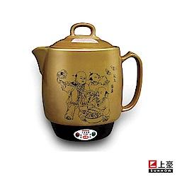 SUNHOW上豪陶瓷中藥壺 (CP-1010)