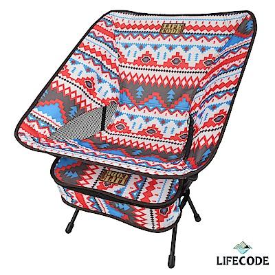 LIFECODE 羽量級-民族風輕巧蝴蝶椅-2色可選