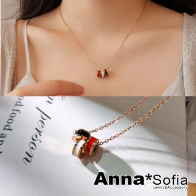 【3件5折】AnnaSofia 三色三圈環 白鋼墜鎖骨鍊項鍊(金系)